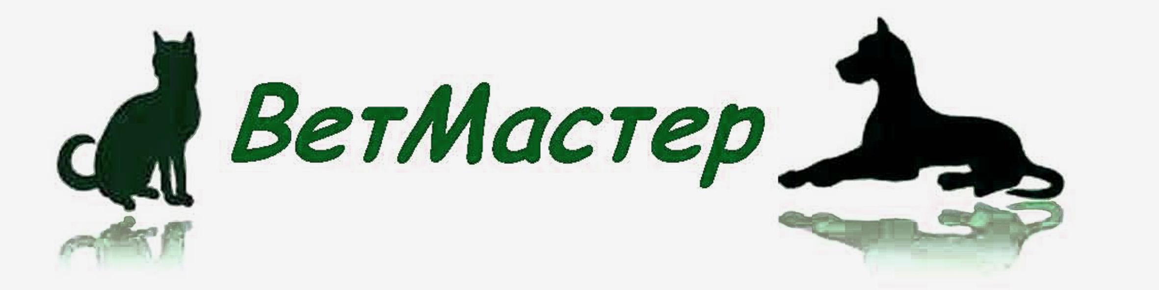 кредит в россельхозбанке онлайн заявка на кредит калькулятор